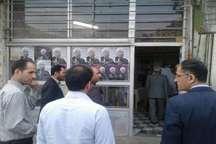 ستاد تبلیغات انتخاباتی حسن روحانی در سوادکوه راه اندازی شد