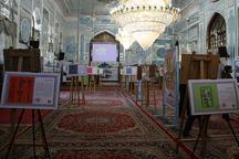 گلستان جزو پنج استان برتر کشور در زمینه موقوفات است