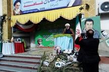 برگزاری کنگره یک هزار و710شهید دانش آموز مازندران در قائمشهر