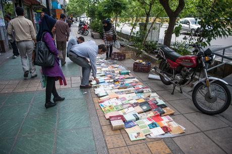 پاکسازی خیابان انقلاب از دستفروشان کتاب