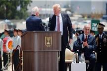 ترامپ بر حمایت آمریکا از رژیم صهیونیستی تأکید کرد