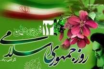 مردم ایران با آری به جمهوری اسلامی به انقلاب دشمنان پشت کردند