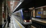اجرای طرح  «پیک قانون» در چهار ایستگاه مترو تهران