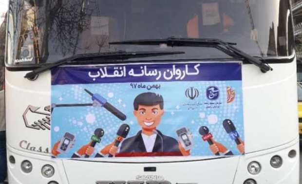 کاروان رسانه ای بسیج خراسان رضوی عازم روستاهای استان شد