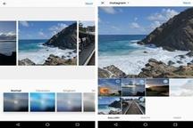 ارسال همزمان چند عکس در یک پست اینستاگرامی