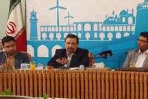 نمایشگاه و جشنواره بین المللی فناوری های نوین شهری در اصفهان برگزار می شود