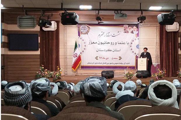 انقلاب اسلامی در ایران بر پایه دین مداری شکل گرفت