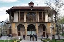 بازدید از موزه های قزوین امروز چهارشنبه رایگان است