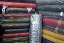 بیش از ۱۷ میلیارد ریال پارچه قاچاق در کردستان کشف شد