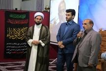 هشتمین محفل انس با قرآن در مسجد امام حسین برگزار شد