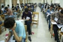 نتایج شاخص دانشگاه خلیج فارس درآزمون ارشد اعلام شد