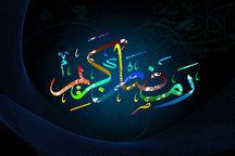 توصیه استاد فاطمی نیا برای حفظ نورهای کسبشده در ماه مبارک رمضان