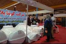 نمایشگاه توانمندی صنایع کوچک گلستان پایان یافت