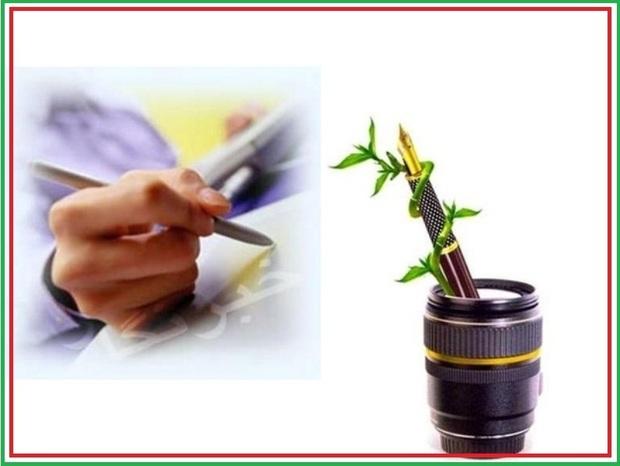 آیین بزرگداشت روز خبرنگار در یزد برگزار شد
