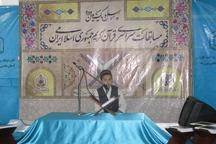 چهل و یکمین دوره مسابقات سراسری قرآن در گنبد آغاز شد