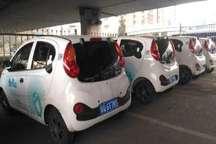 ابتکار تازه چین برای با مبارزه آلودگی هوا