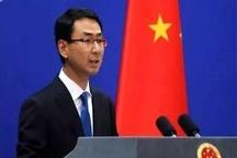چین: بحران کنونی پیرامون برجام نتیجه کارزار فشار حداکثری بر ایران است