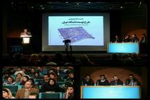 انتقاد از ابهام و عدم شفافیت در طرح توسعه دانشگاه تهران