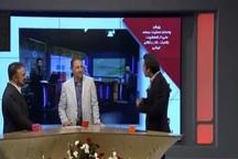 در حاشیه انتقادات صدا و سیما از آملی لاریجانی