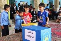 3 هزار پاکت ویژه جشن نیکوکاری در مدرسه های رودان توزیع شد