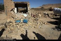 156 نفر در اثر زلزله تازه آباد مصدوم شدند