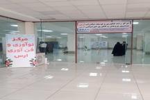 افتتاح مرکز رشد فناوری و توسعه صادرات ارس