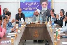 برنامه های رفاهی خیرین سلامت بروجرد جهت زندانیان