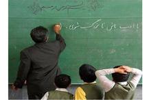 ضرورت آموزش زبان انگلیسی در دوره ابتدایی