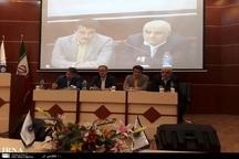 طرح جامع مالیاتی در استان اصفهان اجرا می شود