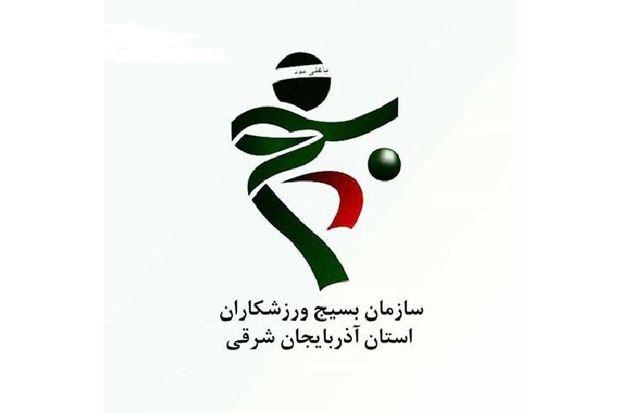 بسیج ورزشکاران آذربایجانشرقی توهین تماشاگران پرسپولیس را محکوم کرد