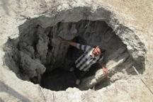 میناب در چنبره خشکسالی و فروچاله ها