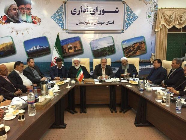 توسعه سیستان و بلوچستان در گرو سرمایه گذاری بخش خصوصی است