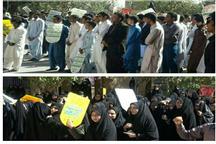 تجمع دانشجویان سیستان و بلوچستان در اعتراض به سخنان ترامپ