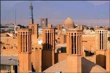 2 هزار و 200 ملک وقفی در محدوده بافت تاریخی شهر یزد قرار دارد