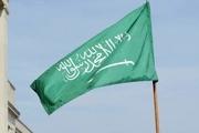 رشوه ۳۰۰میلیون دلاری عربستان به رضاپهلوی برای اغتشاش در ایران