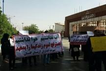 تجمع سپرده گذاران موسسه مالی و اعتباری آرمان مقابل استانداری خوزستان