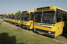 خدمات شرکت اتوبوسرانی تهران برای نمایشگاه کتاب اعلام شد