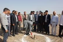 عملیات اجرایی  کارخانه بزرگ سنگ بری در عنبرآباد آغاز شد