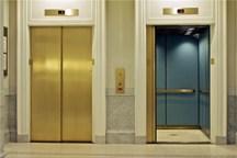 90 درصد آسانسورهای بانه تاییدیه استاندارد ندارند