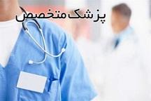 ضرورت حضور بیشتر پزشکان متخصص در ایام نوروز *محمدحسین فلاح*