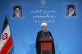 روحانی: اگر مذاکره منجر به شکستن توطئه و نقشه دشمن شود، یک کار انقلابی است/کسانی که می گویند انتخابات فایده و خاصیت ندارد دلسوز مردم نیستند/ امروز وزیر علوم اعلام میکند که ما دانشجوی ستارهدار نداریم؛ این یک اقدام بزرگ است