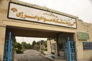 پژوهشگاه مواد و انرژی ایران رتبه سوم علمی درکشور راکسب کرد