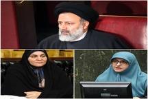 دیدار دو نماینده زن مجلس با رییس قوه قضاییه در خصوص زنان زندانی