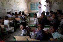 فقر امکانات بهداشتی در ۲۵۰ مدرسه کهگیلویه و بویراحمد  تخصیص اعتبارات مدارس ناکافی است