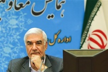 معاون سیاسی وزیر کشور استعفا داد