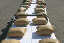 کشف بیش از 363 کیلوگرم مواد مخدر در فارس