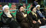 مراسم عزاداری اربعین حسینی در حسینیه جماران