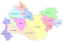 کرمانشاه دارای سرمایه ها و استعدادهای بسیاری است