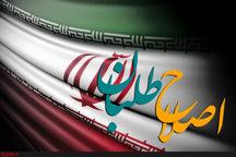 هیات رئیسه اصلاحطلب در شورای شهر شیراز   دستغیب رئیس شد