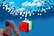حماسه حضور نزدیک است انتخابات البرز از دریچه آمار  حضور ۳۷ هزار رأیاولی پای صندوقها